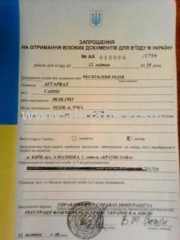 Exemplo de carta convite para a ucrnia buy exemplo de carta exemplo de carta convite para a ucrnia stopboris Gallery