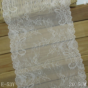 "Gallon sheer French stretch lingerie lace 10"" wide sewing craft"