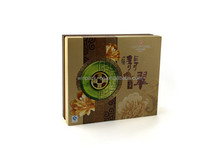Paper Box Packaging Food Gift Box for Mooncake and Wedding Cakes