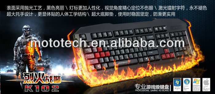 LED Backlight USB Professional Special Wired Gaming Keyboard For CF/CS Warcraft