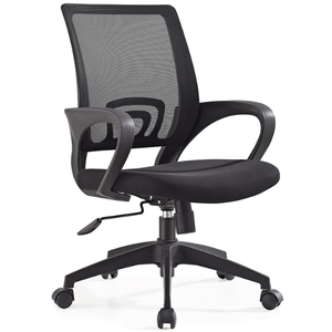 Best Choice Colorful Mesh Office Chair