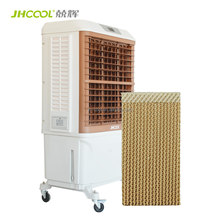 Hot search products evaporative cooling pad water air cooler