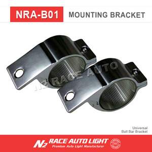 n2 race auto wholesale Led Light Bar Mounts Bull Bar Clamps Mounting Brackets