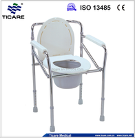 Adjustable Folding commode wheel chair