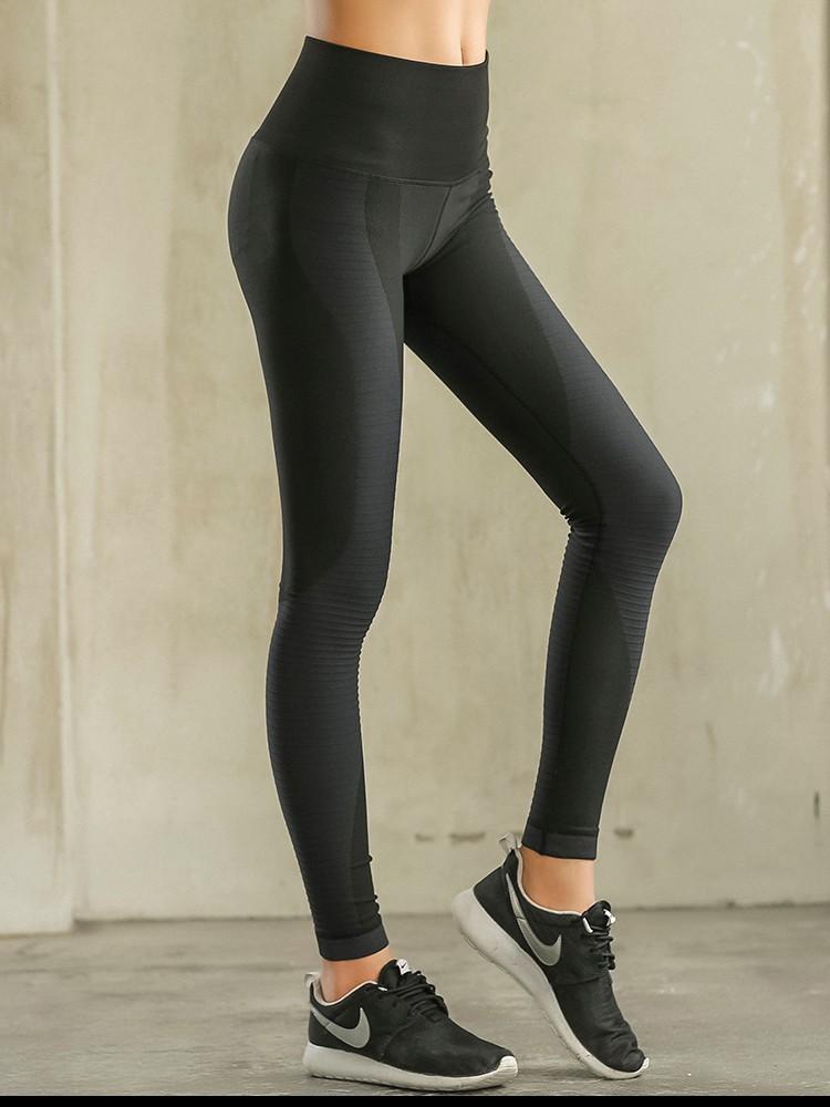 Tight Active Pants 7