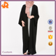 custom made front open black abaya,plain woman latest designs abaya turkey