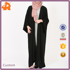 design your own abaya dubai turkey plain for woman,front open black abaya muslim dresses wholesale