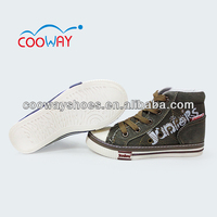 Comfortable children's winter casual shoes