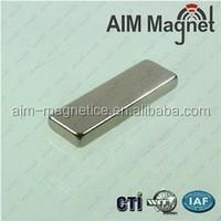Super Strong neodymium rare earth magnet 1