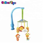 BobearToys squeaker plush animal wind chimes baby mobile toys baby bed rotate stroller bell cute crib hanging