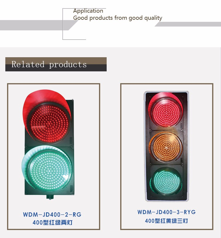 Road Junction 400mm Bi-color Red Green Traffic Signal Light