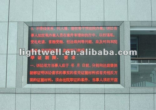 Good advertising tool text p20 single color led display