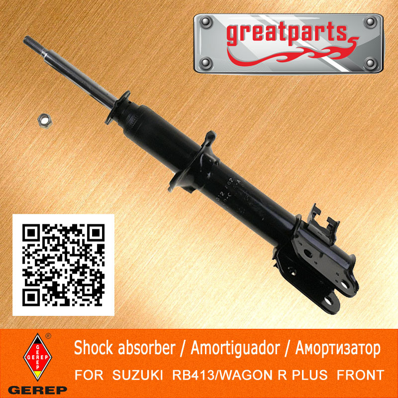 High quality front Gas shock absorber for SUZUKI RB413/WAGON R PLUS 41602-78F00