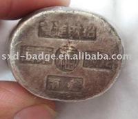 silver ingot chain