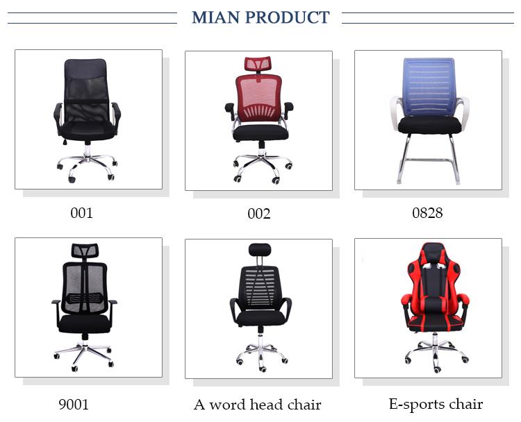 Hot selling popular modern design comfort A headrest chair office mesh chair