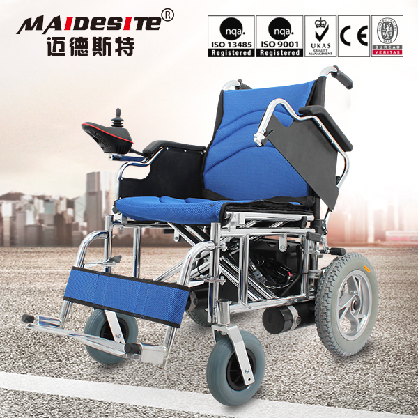Alibaba foldable handicapped electric wheelchair for sale