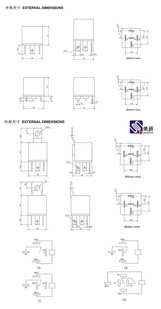 Meishuo Mah-112-b-4 Mini Auto Relay 4pin 5pin Auto Relay 12v 30a 40a 1a 1b  1c 2a 6v Automotive Relay For Car - Buy 12v 30a Relay,12v 40a Relay,Auto