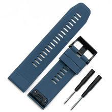 Мужской силиконовый ремешок, аксессуары для часов, пряжка 26 мм, для занятий спортом на открытом воздухе, водонепроницаемый ремешок для Garmin ...(China)