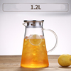 1200ml Glass Water Pitcher