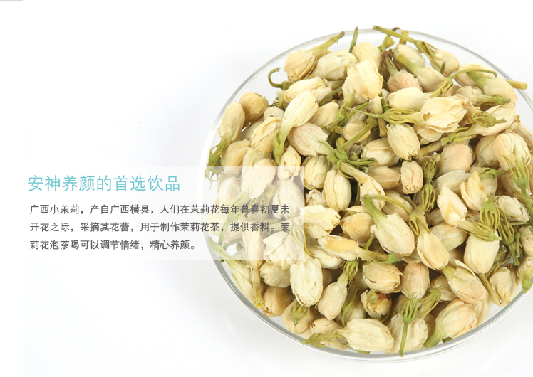 Cheap white tea flower find white tea flower deals on line at get quotations free shipping 200gpack 100 natural jasmine blooming flower tea flavor good mightylinksfo