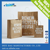 Custom Made Promotional Cheap Small Brown Kraft Paper Bags, brown paper bags