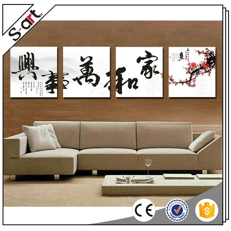 Processing customized hot sell chinese calligraphy oil painting