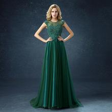 Promoción Vestido Verde Botella Compras Online De Vestido