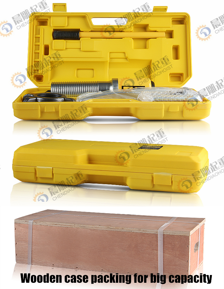 30Ton Hydraulic Gear Puller and Bearing Separator Tool Set