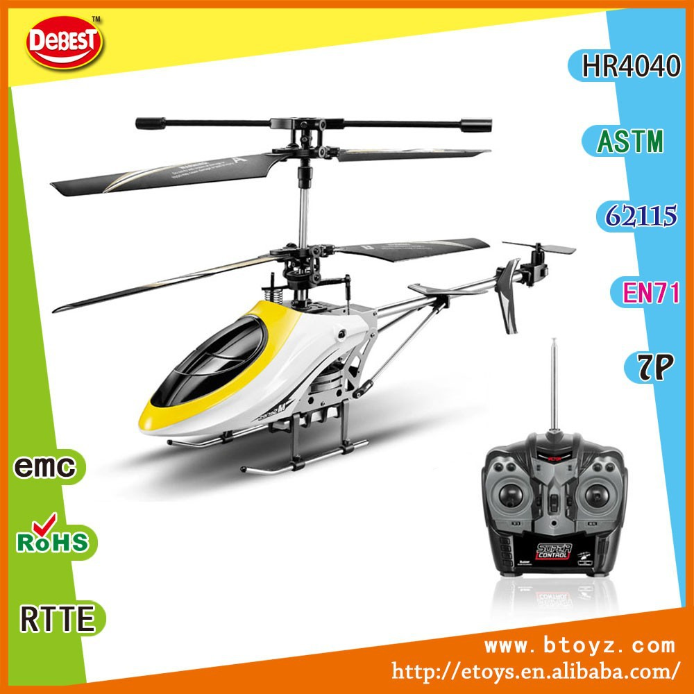 long range rc helicopter long range rc helicopter suppliers and
