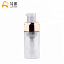 Best Selling Beautiful Plastic Baby Body Care Cosmetic Powder Spraying Pump Bottle