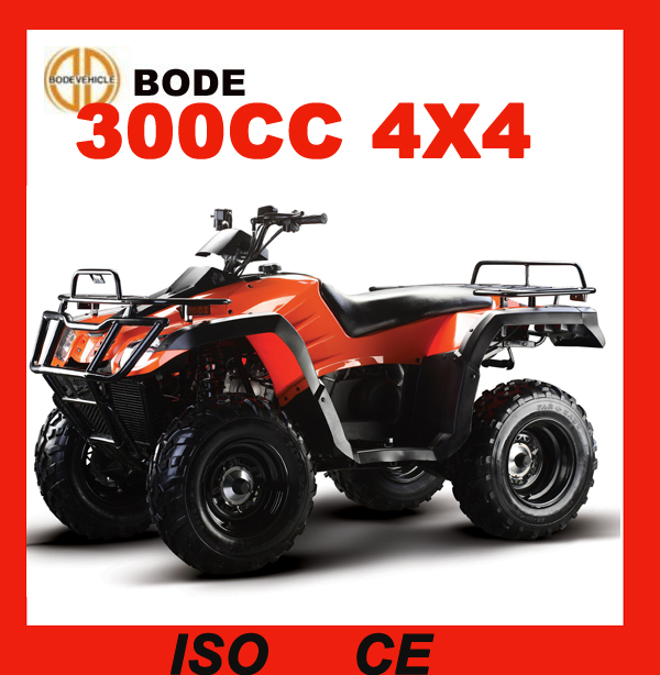 Utility Farm ATV 300cc 4X4 with Cheap Price