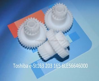 gear for Toshiba e-St163 203 165 6LE56646000