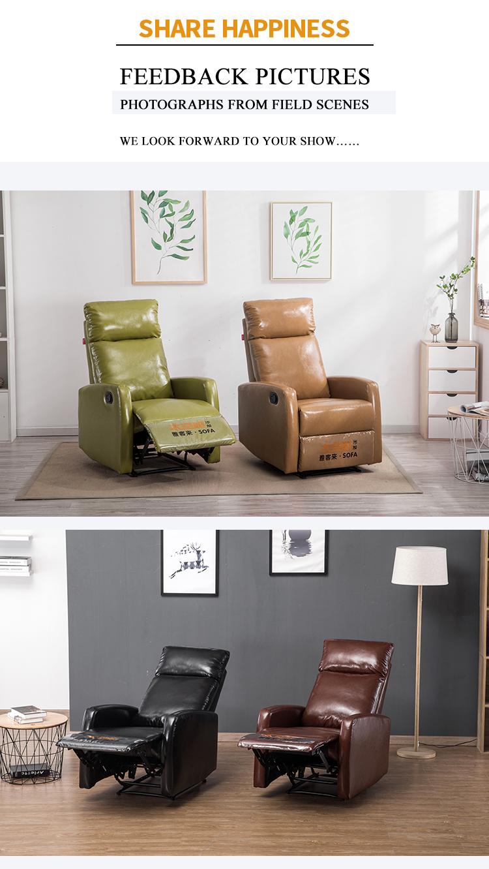 Einzelne Gelbe Leder Manuelle Kino Sitz Indien Anji Kuka One Sitzer Großhandel Philippine Liege Liege Sofa Made in China
