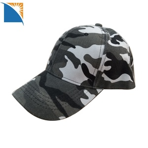 65c1b6ccea4 China Armys Hat