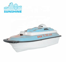Remote Control Speed Boat 대 한 kids attractive 실 내용 놀이터 아케이드 games 유원지 놀이 <span class=keywords><strong>장비</strong></span>