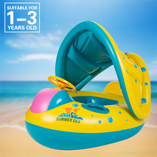 Summer gadget inflatable baby float boat, Sunshade Baby Swim Seat Float