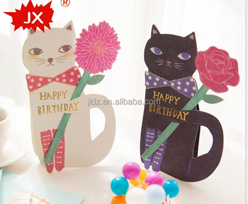3D Happy Birthday Handmade Greeting Card For Music