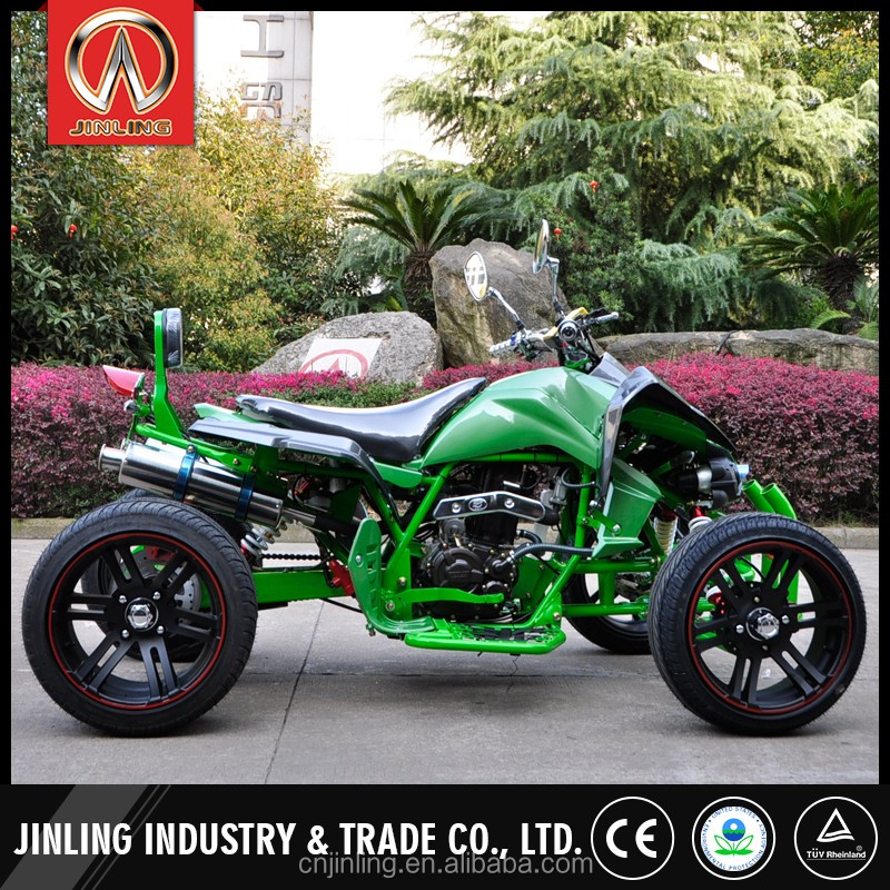 14 INCH ROAD TIRE ALLOY WHEEL 250cc three wheel atv made in China