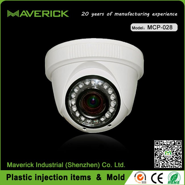 2.8-12mm Varifocal High Resolution Infrared Security dome Camera
