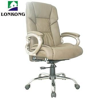 Cut Custom Office Chair Cream Colored
