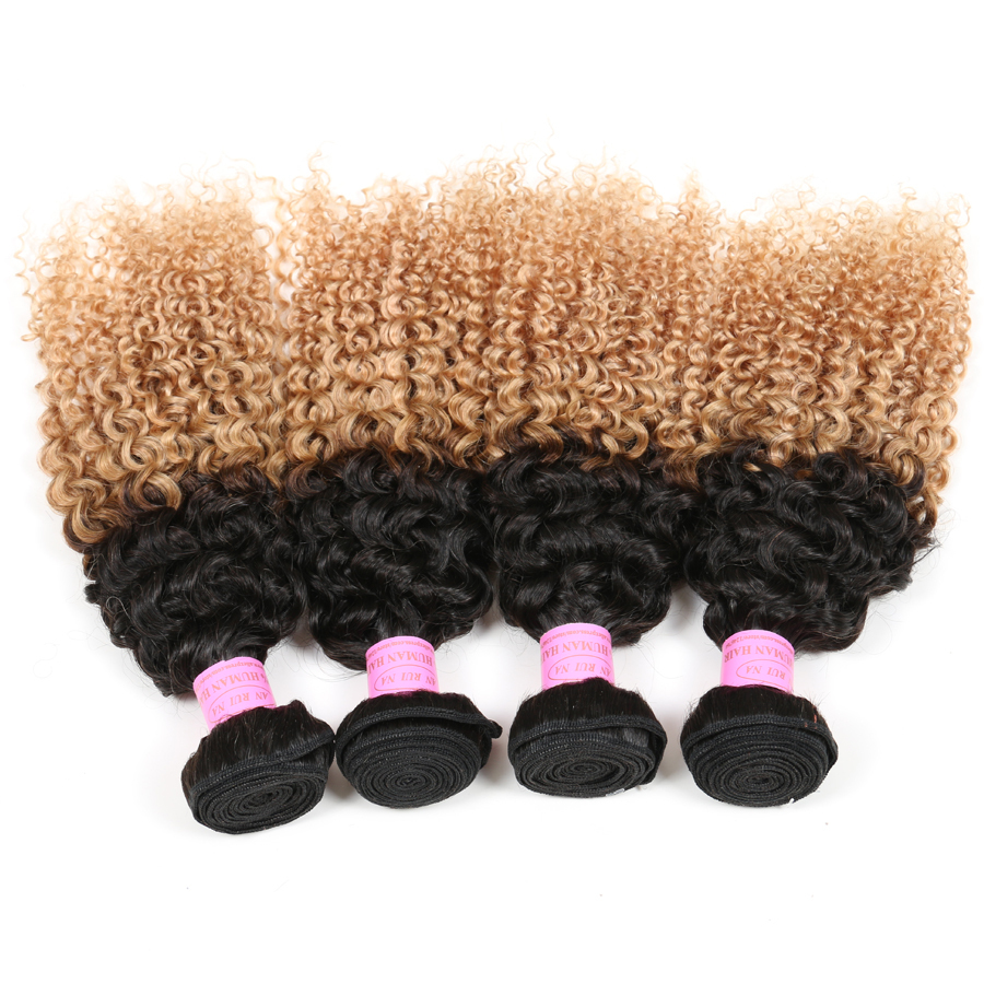 Cheap Human Jerry Curl Weave Find Human Jerry Curl Weave Deals On