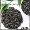 Factory Directly Provide Inclusion-Free sri lanka green tea/green tea chines chunme