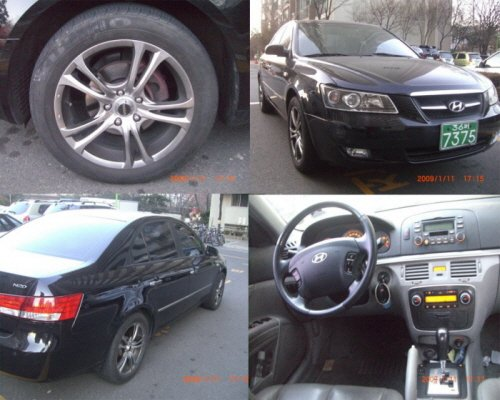 Hyundai Sonata 2005 used car