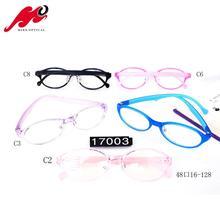 afe5b71337 Add to Favorites · children glass designer optical ...