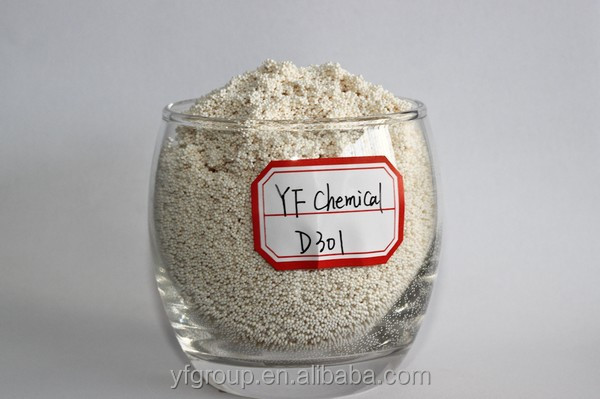 Macroporous weak base Anion ion exchange resin D301,D301 resins made in China