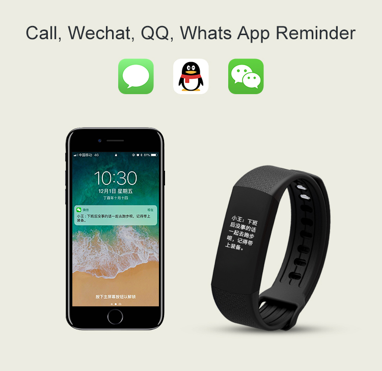 Amazon waterproof IP67 color screen heart rate smart bracelet with customized package