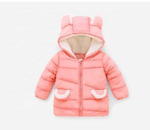 199196dab Baby Girls Winter Coat