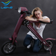 18KG ONLY! Lightweight k rock small wheel electric folding bicycle china