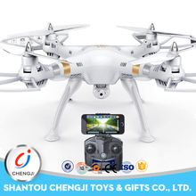 New wifi phone control 2.4G drone with hd camera rc quadcopter