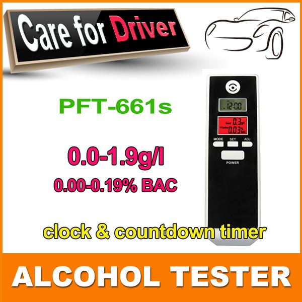С пакетом по двойной жк-дисплей спирт с красный фонари алкотестер спирт детектор PFT661S